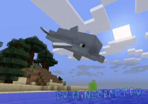Ridable Dolphins - Катайся на дельфинах! [1.13]