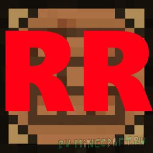 RecipeRemover - убирай крафт ванильных вещей! [1.12]