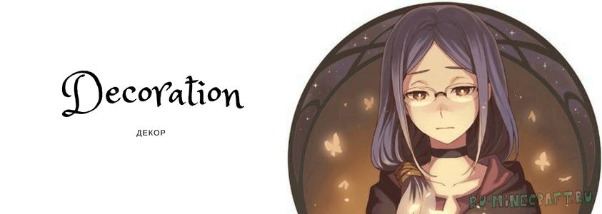 Средневековое приключение [1.12.2] [Сборка] [40+ модов]