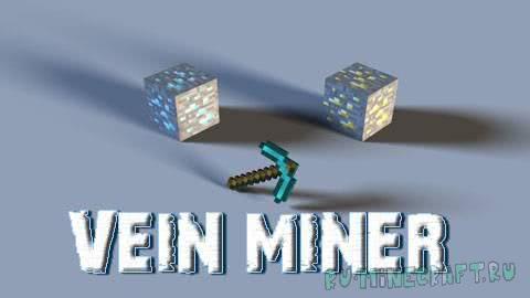 ZCBM Veinminer - вскапывай руды и руби деревья одним нажатием [1.13.2] [1.13]