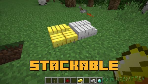 Stackable - горы слитков [1.12.2] [1.12.1]