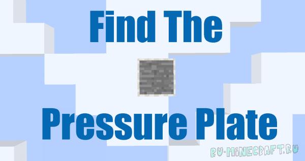 Find The Pressure Plate - карта на внимательность [1.12.2]