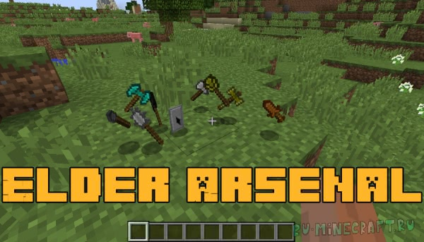 Elder Arsenal [1.12.2] [1.12.1]