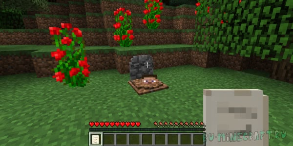 GraveStone Mod - могилы с вещами [1.15.2] [1.14.4] [1.12.2] [1.11.2] [1.7.10]