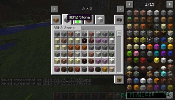 Reinforced Blocks Mod 2 [1.12.2] [1.12.1]