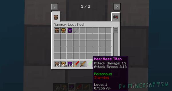 Random Loot Mod - рандомный лут [1.12.2]