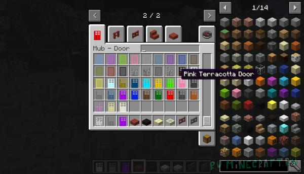 More Universal Blocks 2 - больше материалов для вещей [1.12.2]