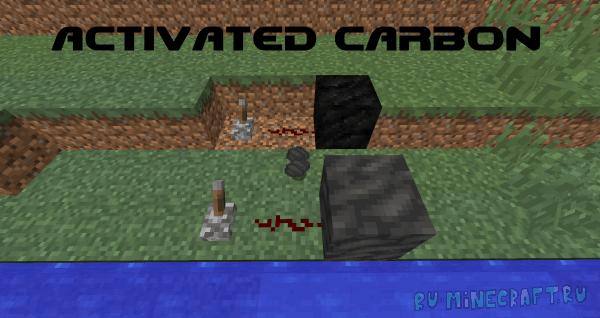 Activated Carbon - средство от всех болезней [1.12.2] [1.12.1]