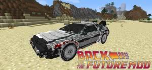 BacktotheFuture Mod - машина из Назад в Будущее [1.12.2]