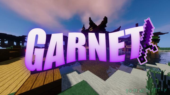 Garnet - Фиолетовый ПВП ресурспак [1.16.5] [1.15.2] [1.12.2] [1.7.10] [32x]