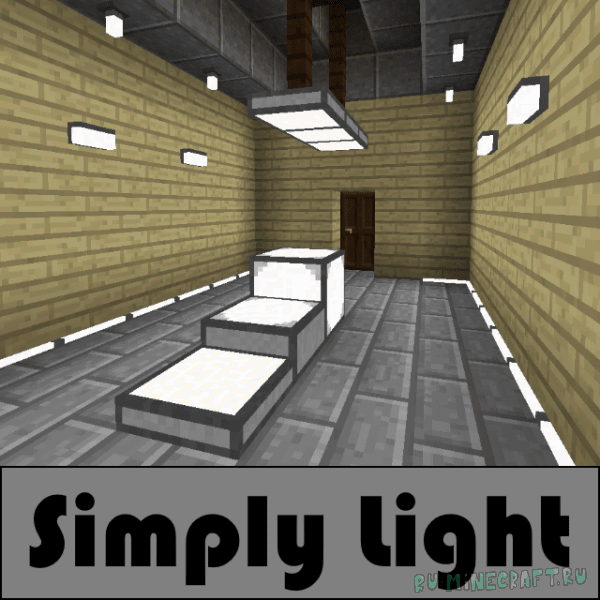 Simply Light - светодиодные светильники [1.16.4] [1.15.2] [1.14.4] [1.12.2]