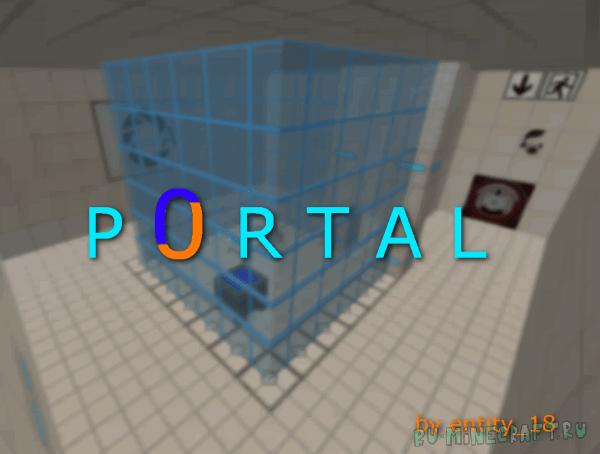 Portal - карта на прохождение, воссоздание игры в Minecraft [1.13.1] [1.13]