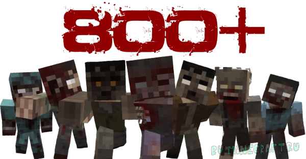 Tissou's Zombie Pack - текстуры 800+ зомби [1.13.1] [1.12.2] [1.11.2] [1.10.2] [16x16]