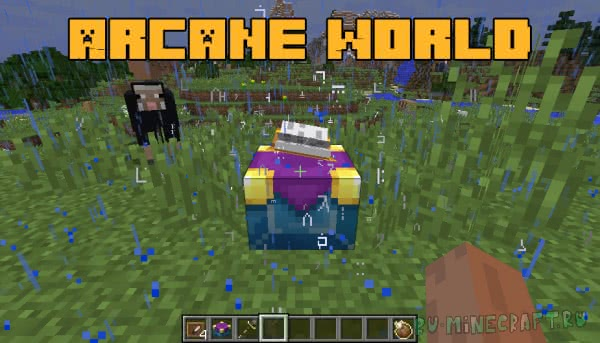 Arcane World [1.12.2]