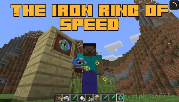 The Iron Ring of Speed [1.12.2]