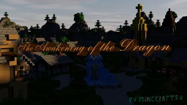 The Awakening of the Dragon (TAD) Карта с сюжетом для MINECRAFT [1.13.1] [1.12.2]