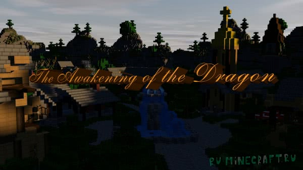 The Awakening of the Dragon (TAD) Карта с сюжетом для MINECRAFT [1.13.1] [1.12.2]