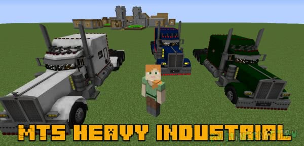 MTS Heavy Industrial contentpack - грузовики, фуры [1.12.2] [1.1.11.2] [1.10.2]