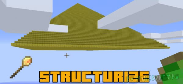 Structurize - инструменты копирования структур, быстрого изменения мира [1.12.2]