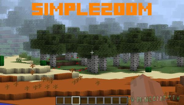 SimpleZoom - зум/увеличение [1.15.1] [1.14.4] [1.12.2]