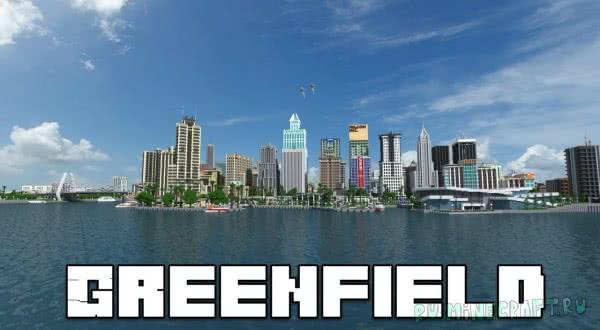 Greenfield - Гринфилд, самый большой город в Майнкрафт [1.12.2]