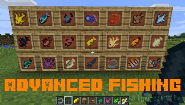 Advanced Fishing - новые виды рыб [1.12.2]