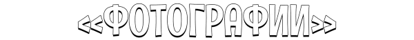 Дрябляха (7/7) - Карта с глубоким сюжетом [1.12.2]