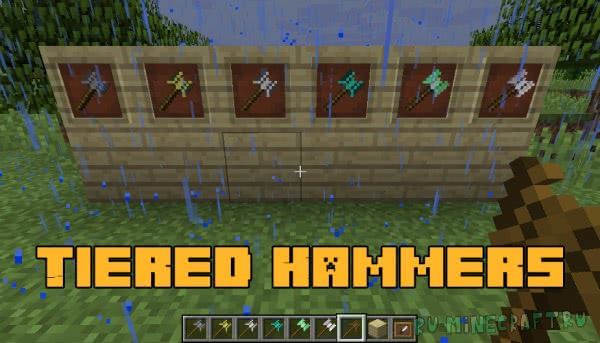 Tiered Hammers - прокачанные топоры [1.12.2]