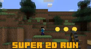 Super 2D Run - паркур сбоку [1.13]