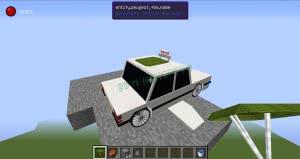 Dbrown's Vehicle (Taxi mod) - машина Такси [1.12.2]
