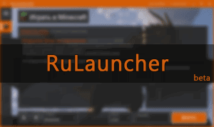 RuLauncher - рулаунчер, бесплатный лаунчер Майнкрафт