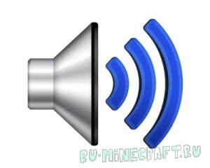 Гайд-как убрать дефекты звука в Minecraft 1.13. [1.13+]