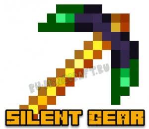 Silent Gear - улучшенный крафтинг оружия и инструментов [1.15.2] [1.14.4] [1.12.2]