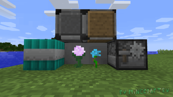 Removed Features Mod! [1.12.2]