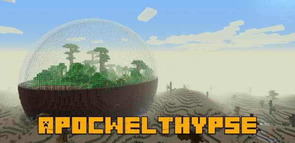 ApoCWELTHypse - сложный клиент от zigthehedge [1.12.2] [100+ модов]