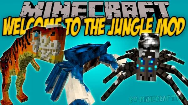 Welcome to the Jungle - новое измерение, структуры, мобы [1.12.2] [1.11.2] [1.10.2] [1.9.4] [1.7.10]