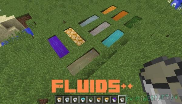 Fluids++ - новые жидкости [1.12.2]