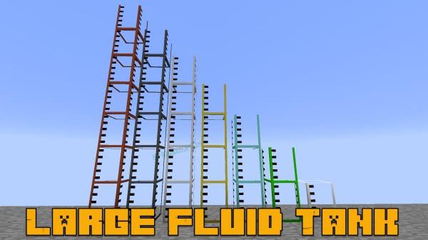 Large Fluid Tank - хранение жидкостей [1.17.1] [1.16.5] [1.15.2] [1.14.4] [1.13.2] [1.12.2]