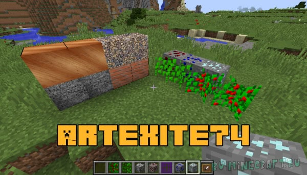 Artexite74 - различные новые вещи [1.12.2]