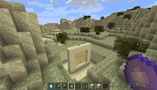 Desertlands - пустынное измерение [1.12.2]