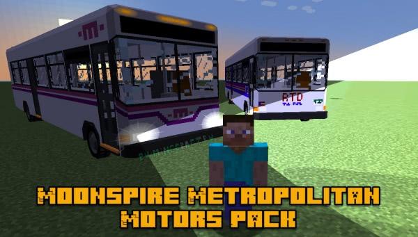 Mmmpack - автобусы для симулятора транспорта [1.12.2]