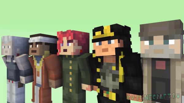 JoJo 3 opening [Minecraft Animation]