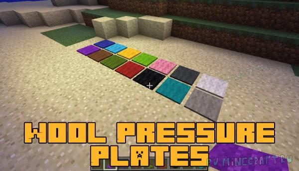 Wool Pressure Plates - нажимные плиты из шерсти [1.16.4] [1.15.2] [1.14.4] [1.12.2]