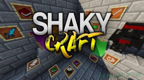 ShakyCraft - дополнительные текстуры [1.15.1] [1.14.4] [1.13.2] [16x]