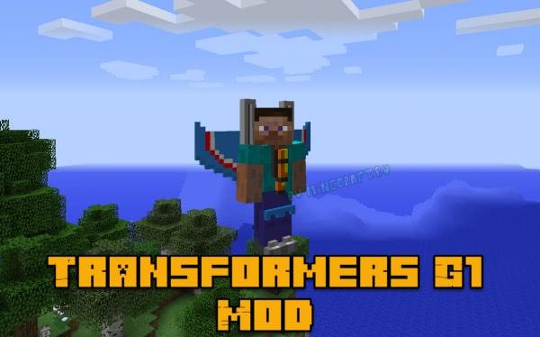 Transformers G1 Mod - трансформеры [1.12.2] [1.11.2]