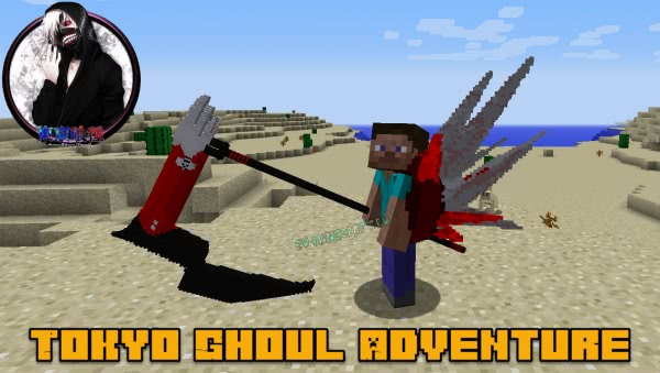 Tokyo Ghoul Adventure - токийский гуль [1.12.2]