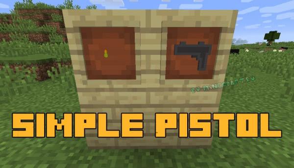 Simple Pistol - простой пистолет [1.12.2] [1.12.1]