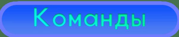 AnimatedInventory - нескучный инвентарь [1.13.2] [1.12.2] [1.11.2] [1.7]