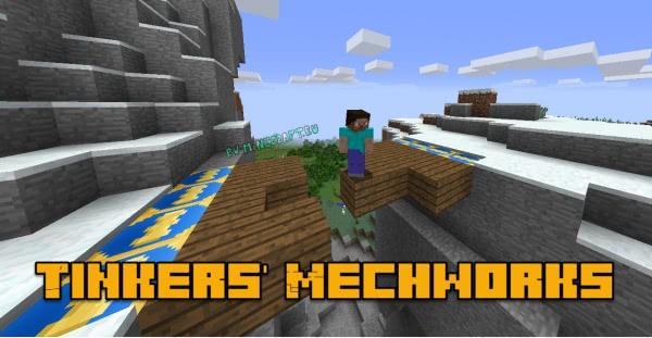 Tinkers Mechworks Fork - постройка мостов и дверей [1.12.2] [1.7.10]
