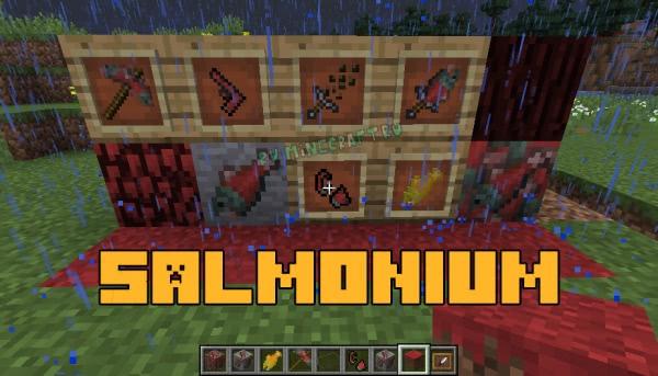 Salmonium - руда с рыбой [1.12.2]